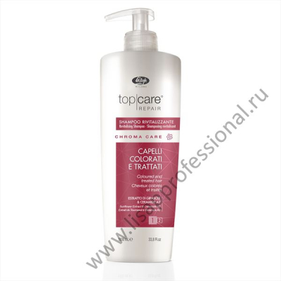 chroma care chroma care - revitalizing shampoo 1000 мл.