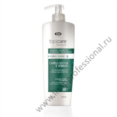 hydra care hydra care - nourishing shampoo 1000 мл.