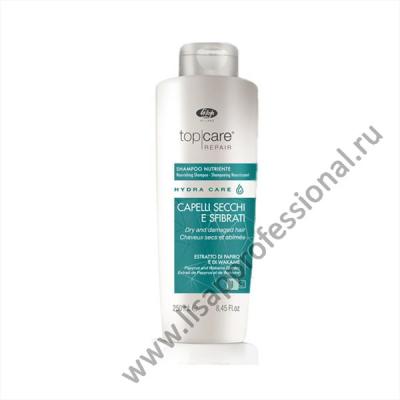 hydra care hydra care - nourishing shampoo 250 мл.