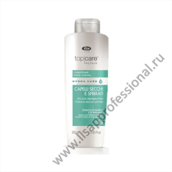 Hydra Care - Conditioner 250 мл.