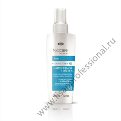 Silver Care - Spray